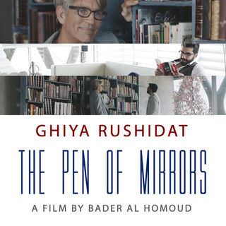 pen of mirrors.jpg