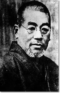 Mikao Usui (Usui Sensei), founder of the Reiki System of Healing.