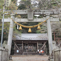 Tenyo Shrine which is a short walk from where Usui Sensei was born in the village of Taniai. The Torii or archway is inscribed with words indicating that it was donated by Usui Mikao in 1923.