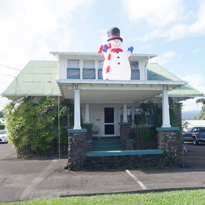 This house is where Takata Sensei's clinic was located in Hilo, Hawaii where she gave Reiki sessions from 1939 to 1949.