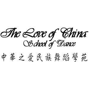 LoveofChina (1).png