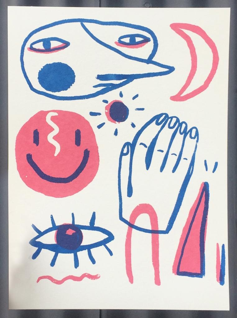 DAY 8: Greta Menzies, Hand screen-printed image on watercolour paper