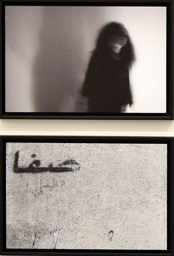 """""""In solitude, the world becomes your mirror, 2016 """"في العزلة يصبح الكون مرآتك"""""""