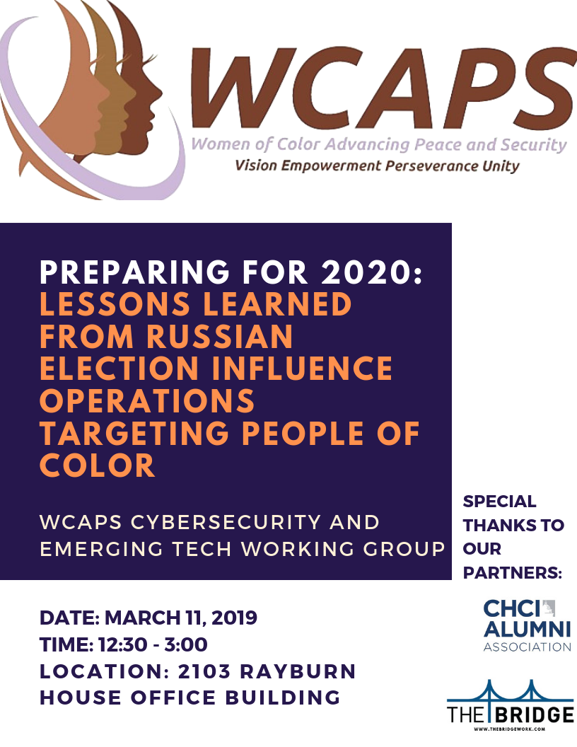 WCAP March 11 Event.png