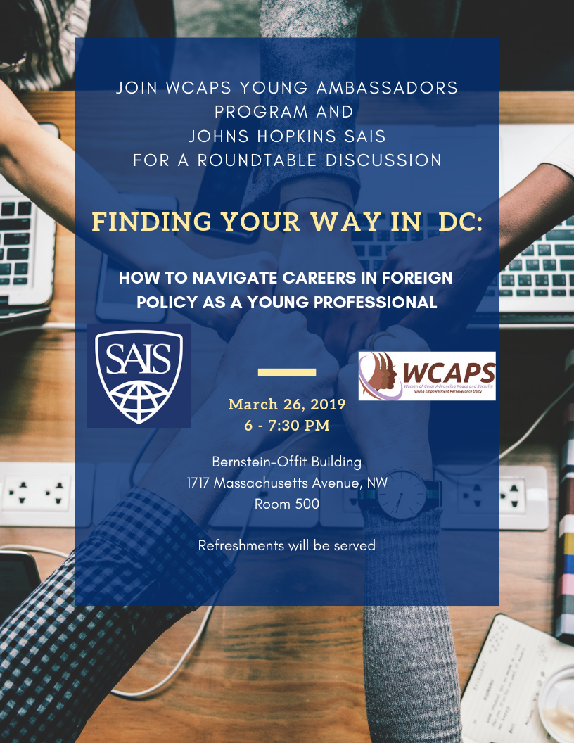 Updated JHU WCAPS flyer.png