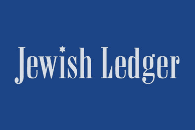 New Israeli