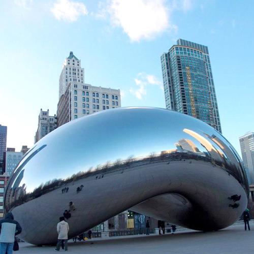 Chicago: June 12 - August 10