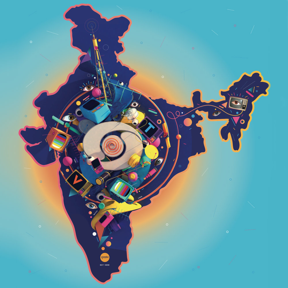 """1959 : """"The year 1959 saw the introduction of Television broadcast, or specifically Doordarshan, which changed the face of communication and entertainment in India. Through this artwork, I would love to illustrate the impact that this had on the people, and the way media was experienced in this country since then."""" ~ Prateek Vatash"""