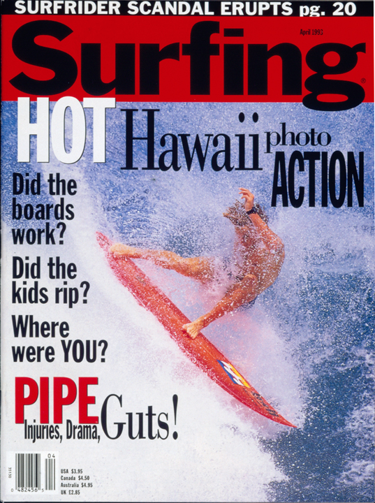 surfing_cover2.jpg