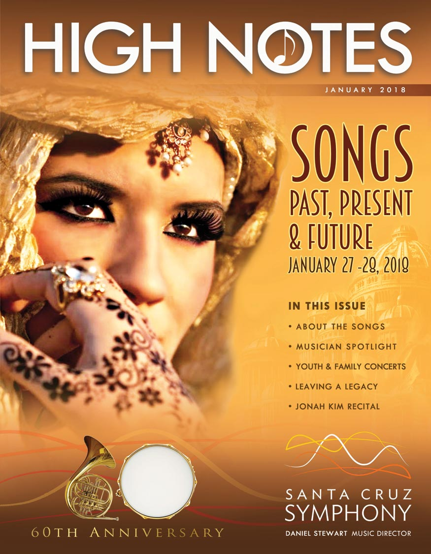 SCS-JAN-Highnotes-1.jpg