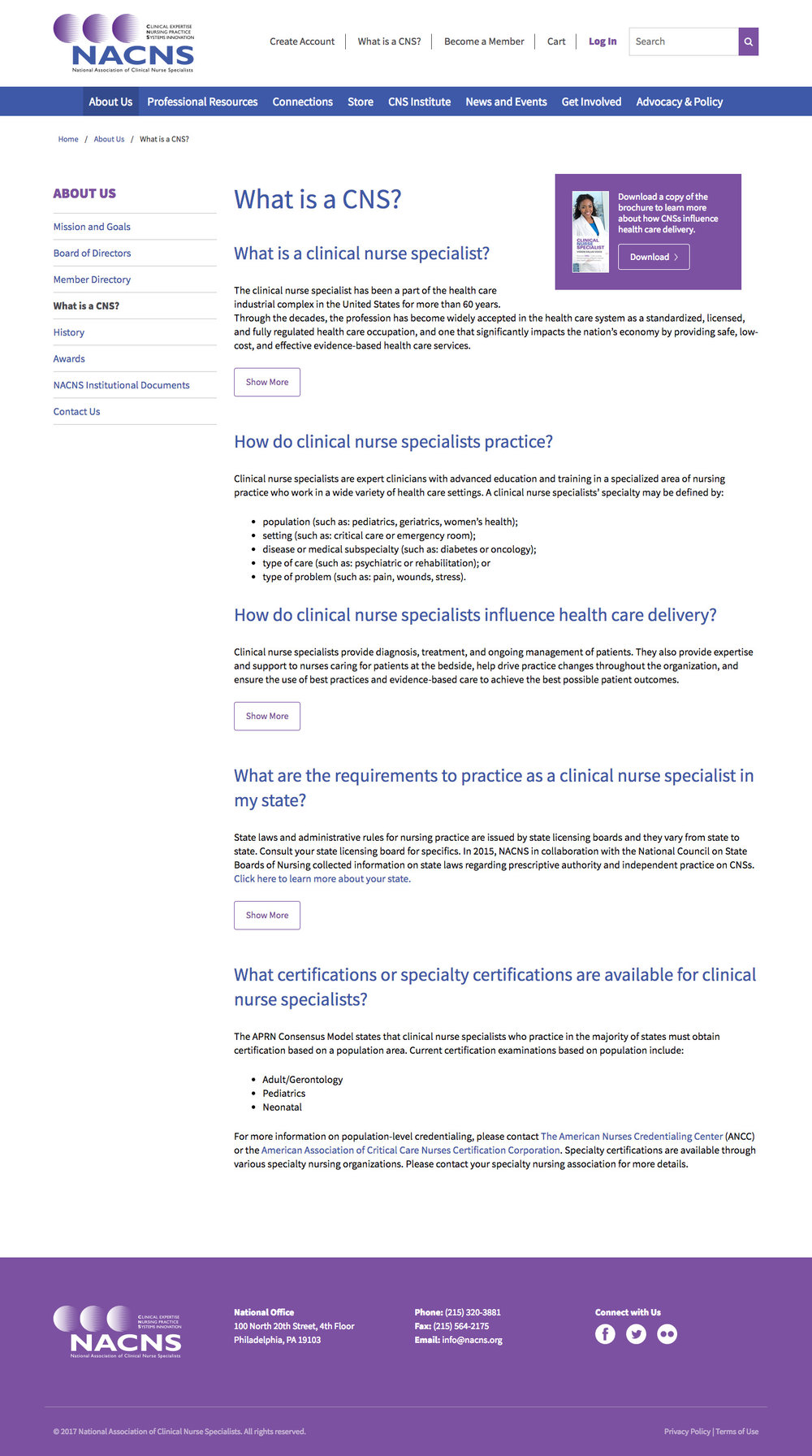 hcu-desktop-library.jpg