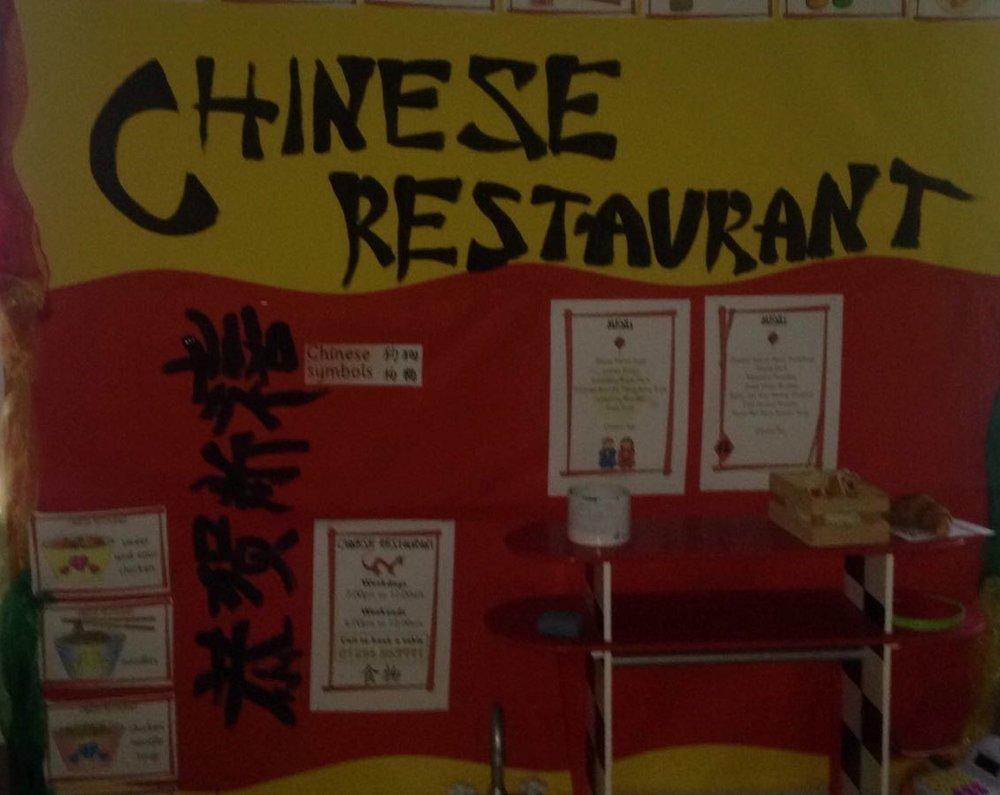 chinese restaurant.jpg