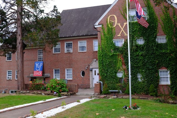 Photo Courtesy of masslive.com    UMass Amherst fraternities have faced suspensions after altercations and misconduct at parties this semester.