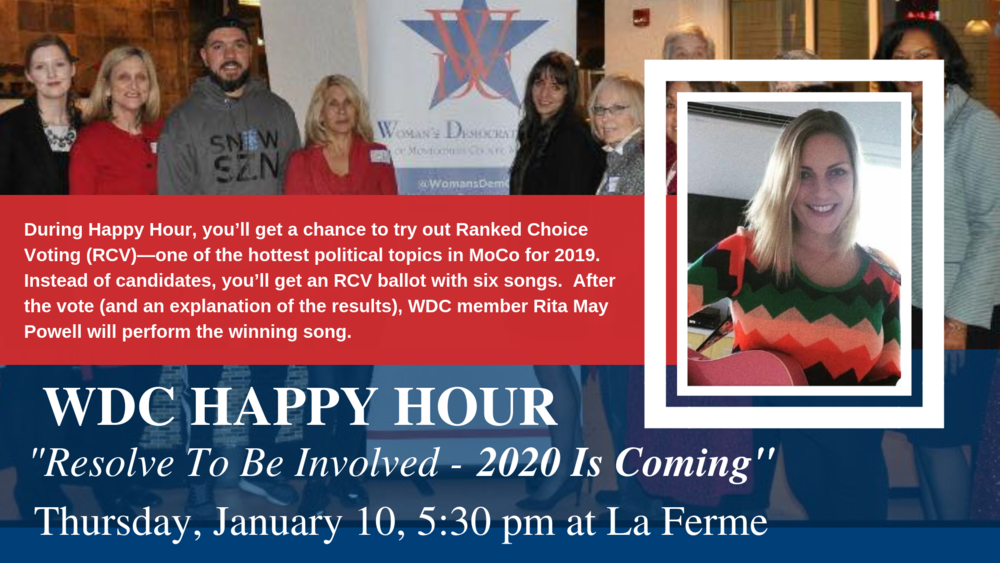 All are welcome to join us at our monthly happy hours.