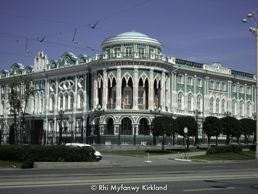 TransSib 2014 Yekaterinburgh-2.jpg
