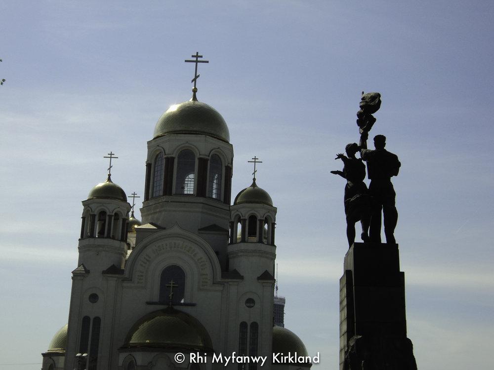 TransSib 2014 Yekaterinburgh-4.jpg