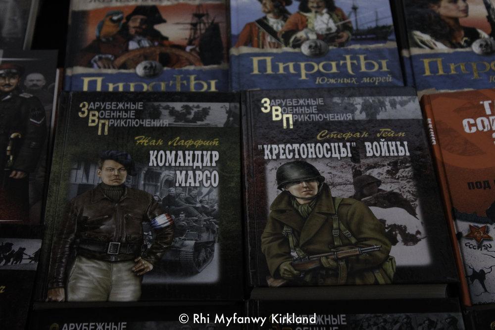 Russia 2012-13.jpg