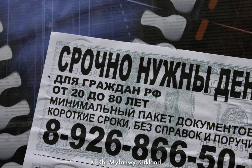 Russia 2012-15.jpg