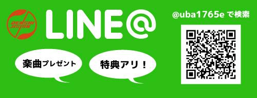 line-banner-big.jpg