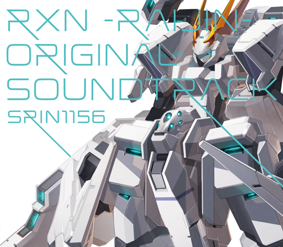 SRIN-1156_RXN_H1_RGB.jpg