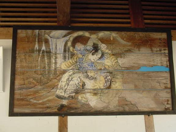 "A Samurai on an old ""ema"" in the Nokido Ju-Jitsu Shrine"