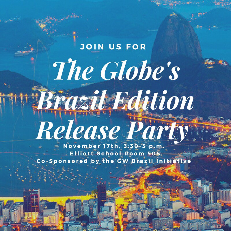 The Globe November 17 event.JPG