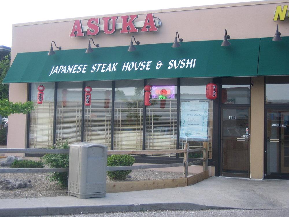 Asuka-Japanese-Restaurant_446ca961-5056-a36a-06c45c47f42b2bf9.jpg