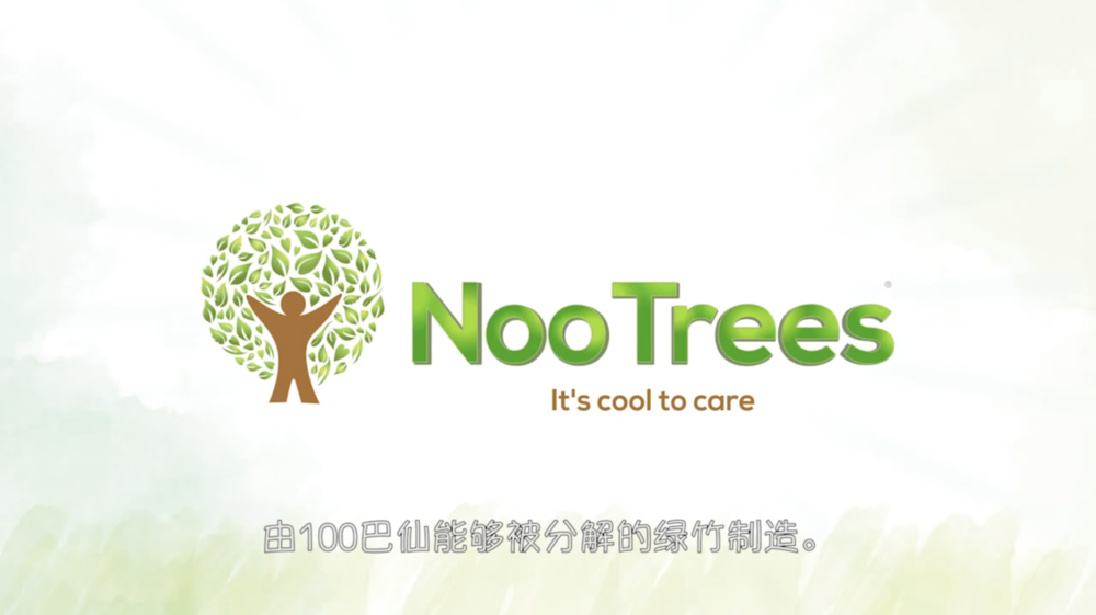 NooTrees | It's Cool to Care