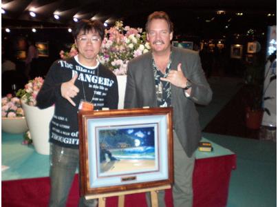 1st Japan Tour