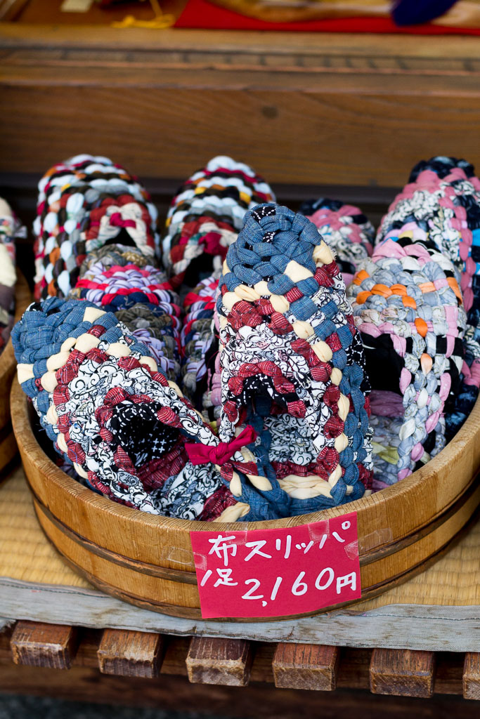 Slippers for sale on the main street as you walk towards Zenkoji temple.