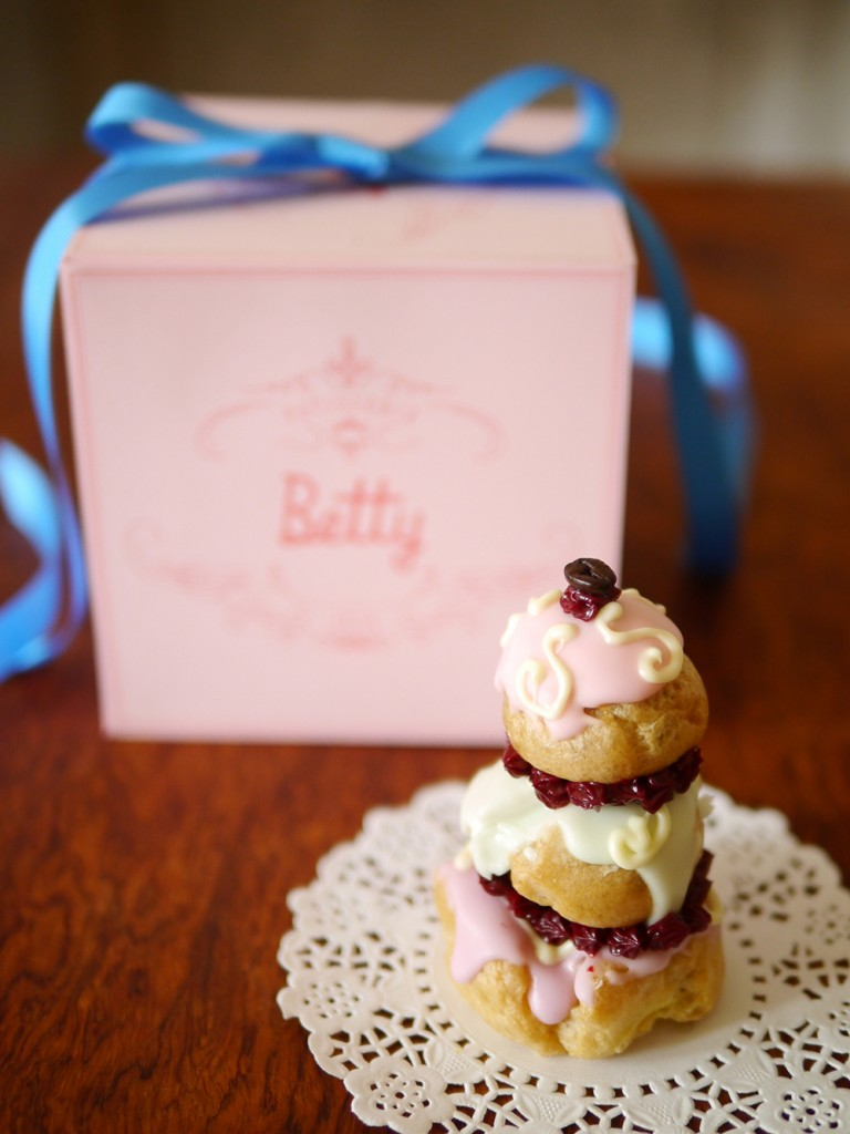 Betty-Magazines-Grand-Budapest-Hotel-Courtesan-au-Chocolat3-768x1024.jpg