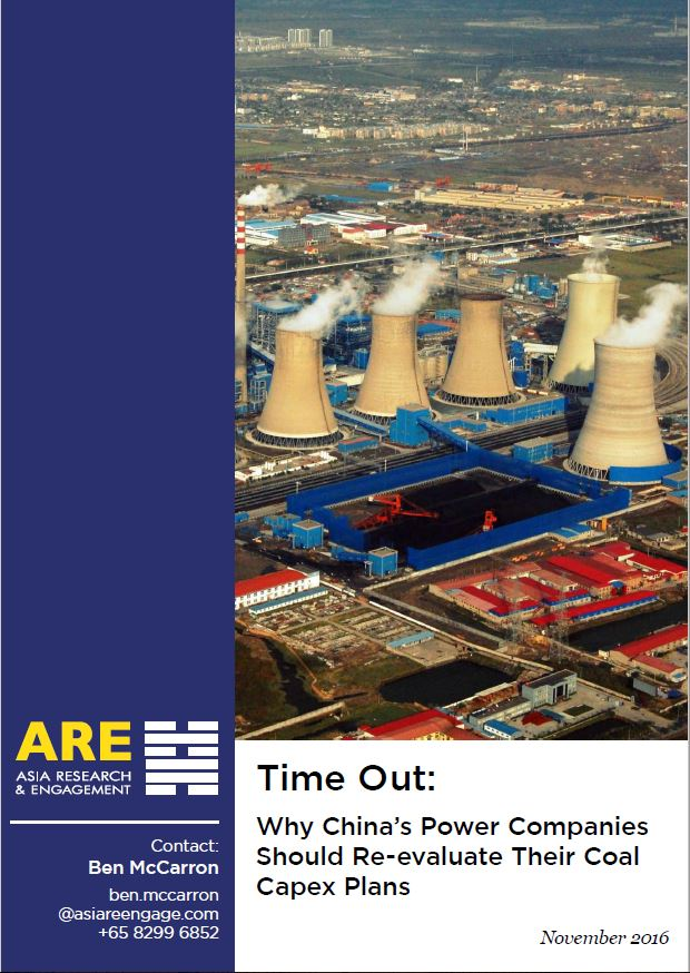 Time Out (Cover).JPG
