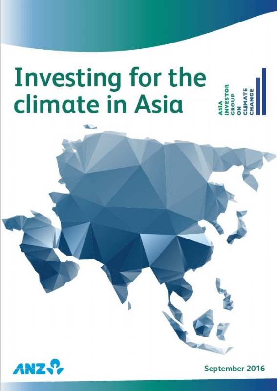 AIGCC - Investing for the climate in Asia.JPG