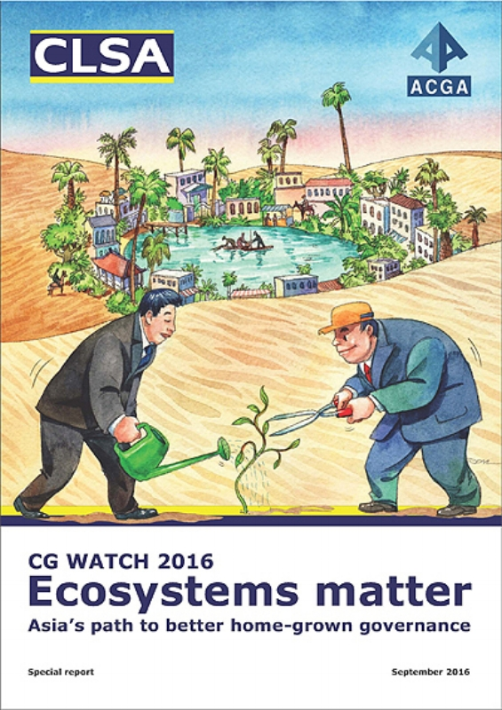 CG Watch 2016 cover.jpg