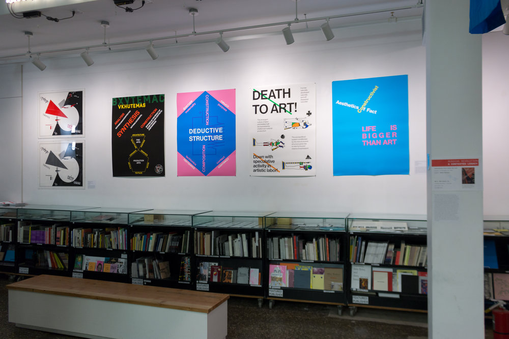 Posters by Yevgeniy Fiks and Anton Ginzburg at Printed Matter