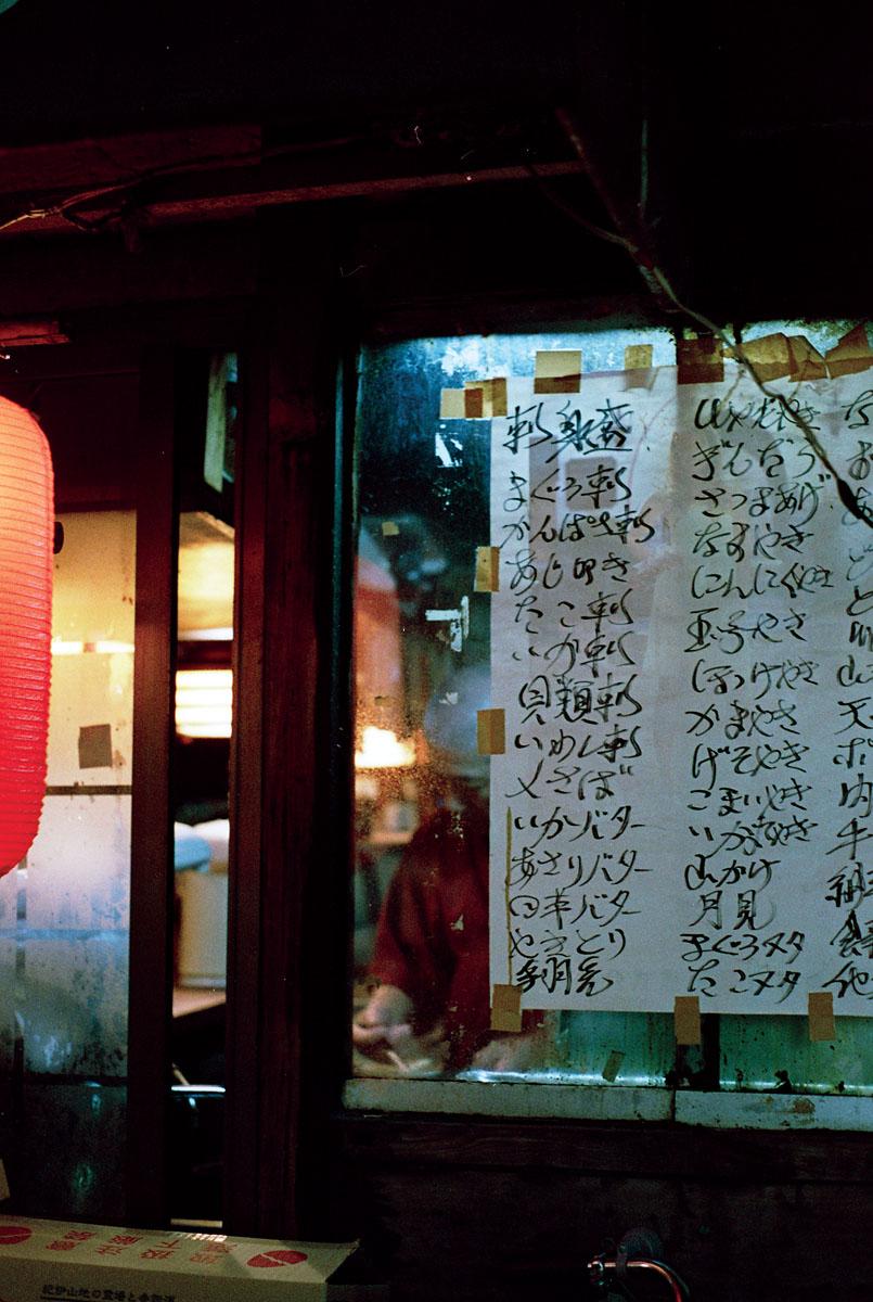 restaurantsangubashi2.jpg