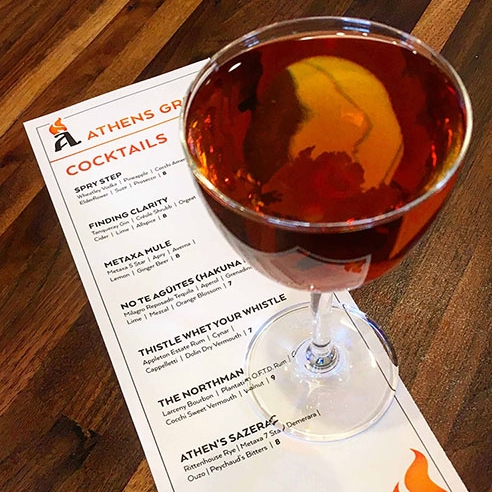 Athens Grill cocktail menu & cocktail - .jpg