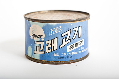 Back view of can of Korean Whale Meat from North Korea.