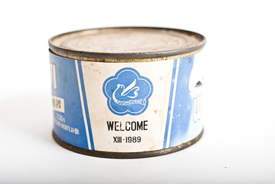 Side view of can of Whale Meat from North Korea.