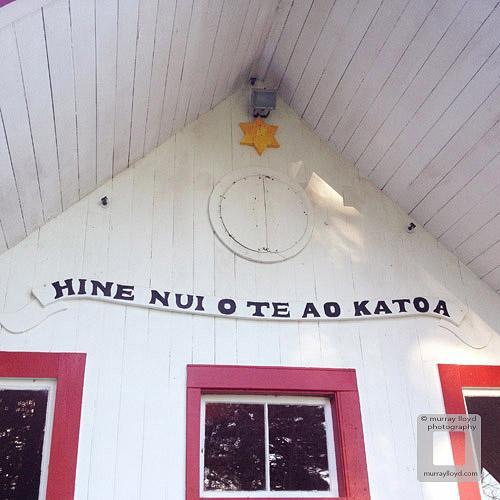 Hine Nui o te Ao Katoa, Pukekaraka, Otaki.