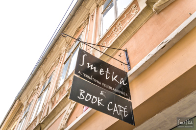 Smetka_jul2018_street_1.jpg