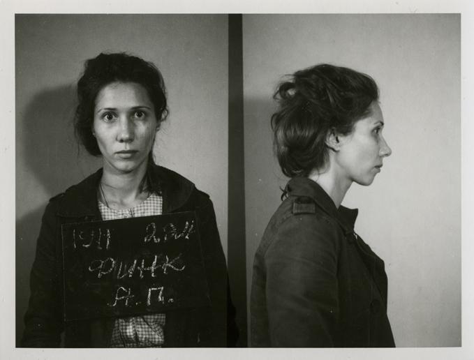 "马克思·谢尔 ""People's Eye"" Group, ""File Photographs"", gelatin silver prints, 10x13 cm; 2013."