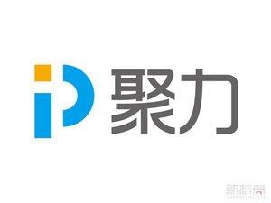 2017/09/08 音速 BANG BANG BANG:集美·阿尔勒摄影节即将开幕