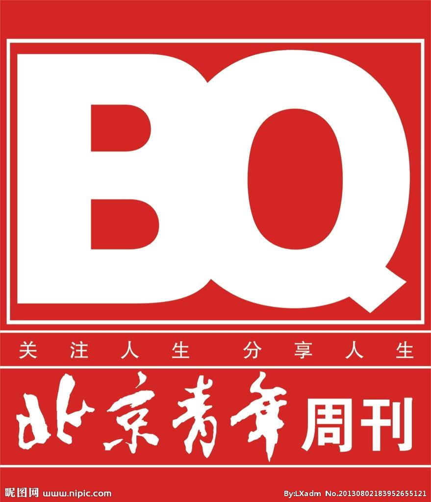 2017/12/14 北京青年周刊:《在迷宫中探寻视觉线索》