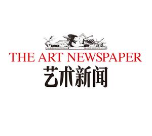 """2017/12 艺术新闻""""在'反摄影'中回归摄影本质"""""""