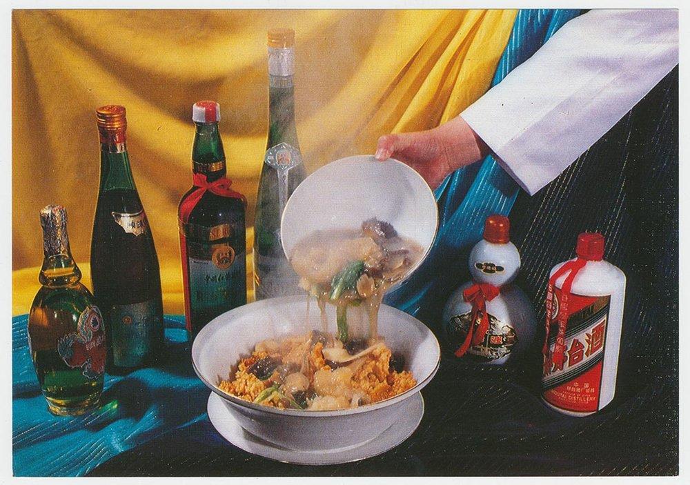 《人民大会堂食谱》,信封中的散装卡片,八十年代。图片由现代冲突档案馆提供
