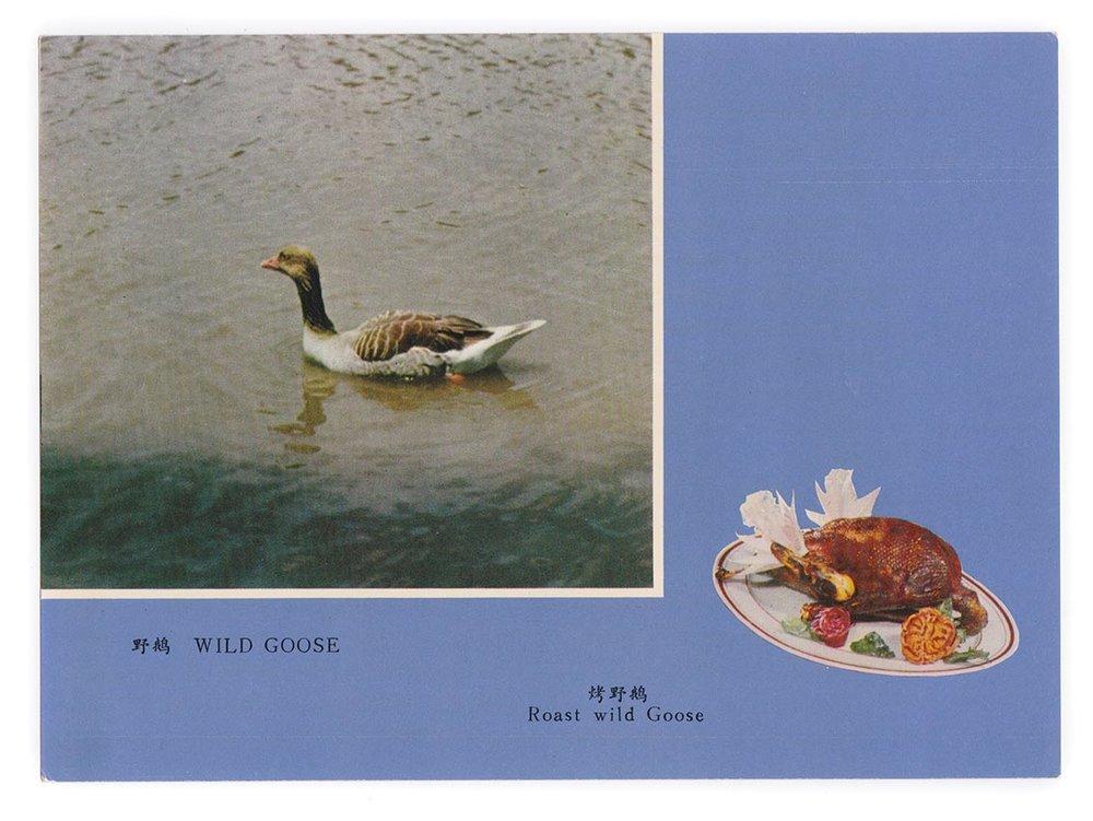 《野鹅•冻野味》,信封中的散装卡片,八十年代。图片由现代冲突档案馆提供