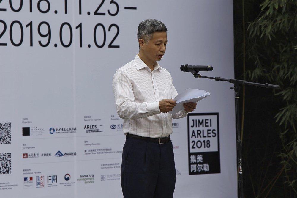 与会嘉宾:唐金富,中共集美区委宣传部副部长