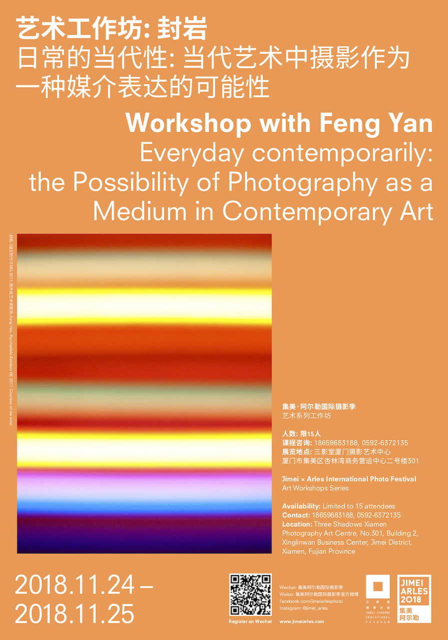 JIMEIARLES_Workshop+Poster_Digital_FengYan.jpg