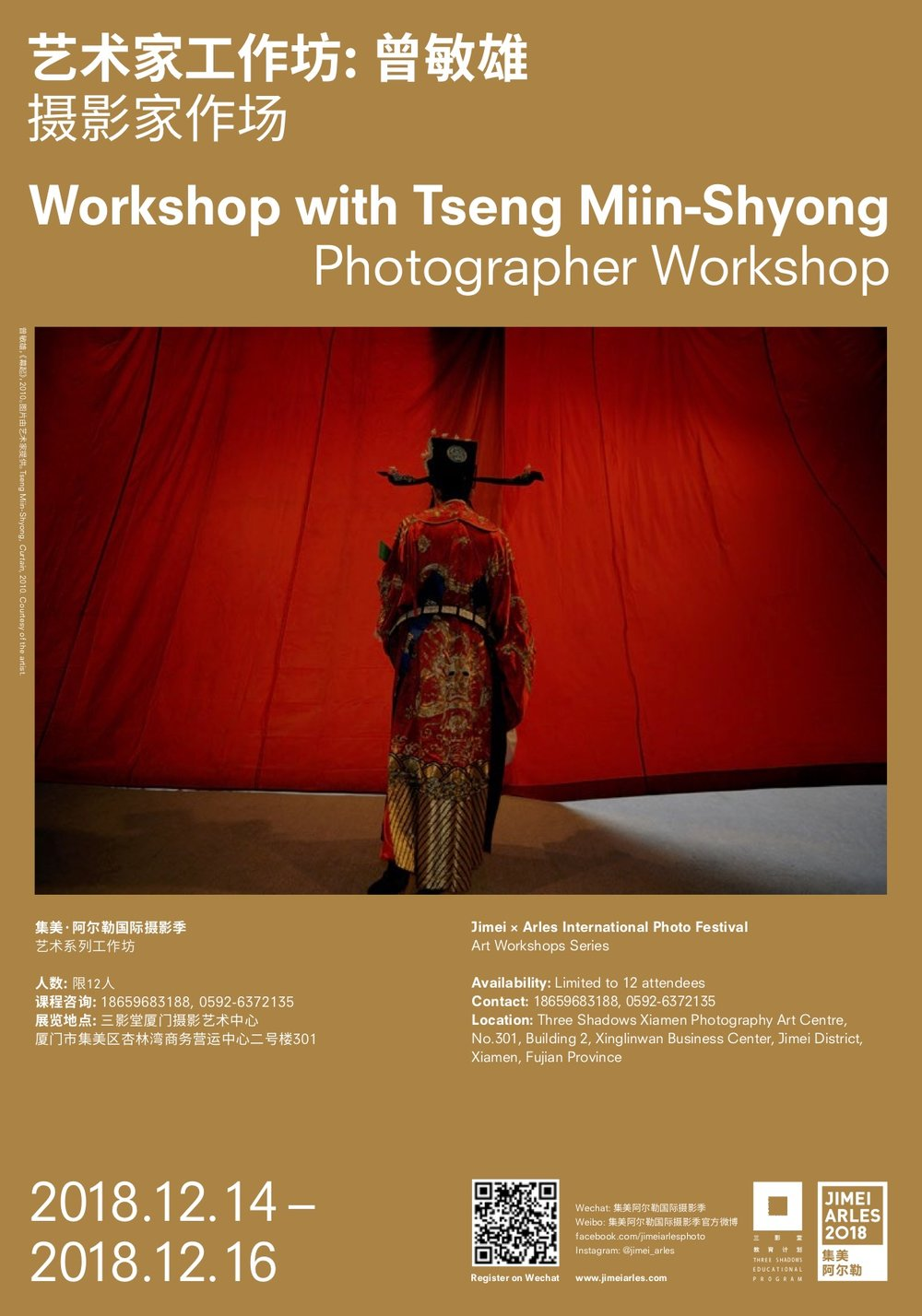 JIMEIARLES_Workshop+Poster_Digital_Xiao_Ribao.jpg